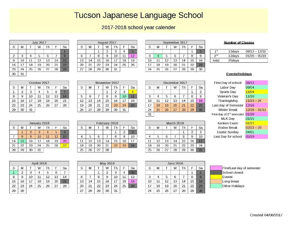 Year Calendar Japan : School calendar japan カレンダー を無料でダウンロードできます