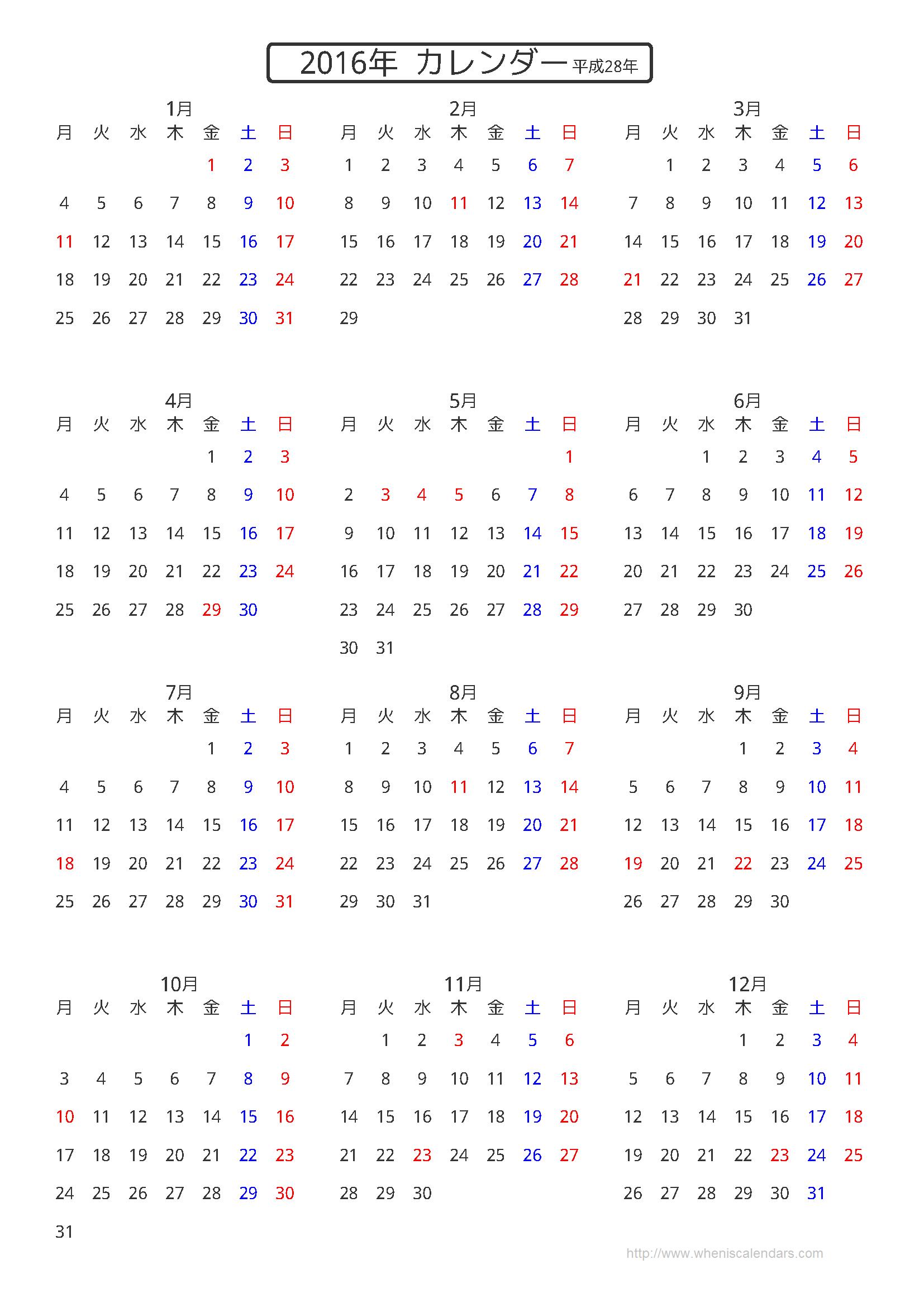 2018年カレンダー 月曜始まり 4 2019 カレンダー を無料で