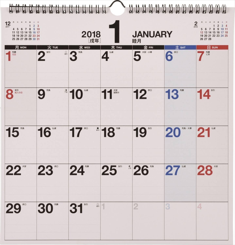 2018年カレンダー 月曜始まり 6 2019 カレンダー を無料で