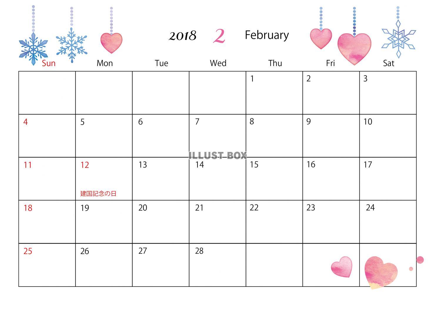 18年2月のカレンダー 3 カレンダー を無料でダウンロードできます