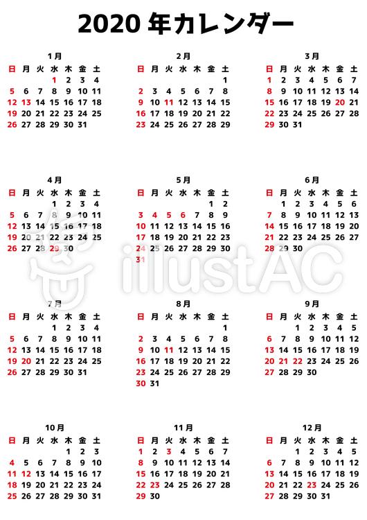 カレンダー biglobe