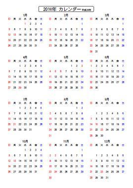 a5 カレンダー  2020