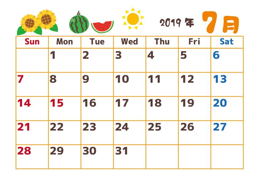 カレンダー 素材 1 カレンダー を無料でダウンロードできます
